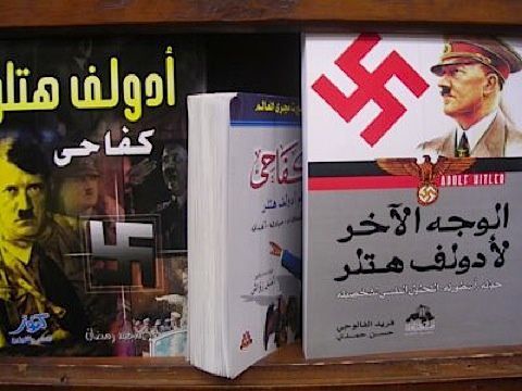 Le voile intégral - Page 5 Arabic-editions-of-mein-kampf1