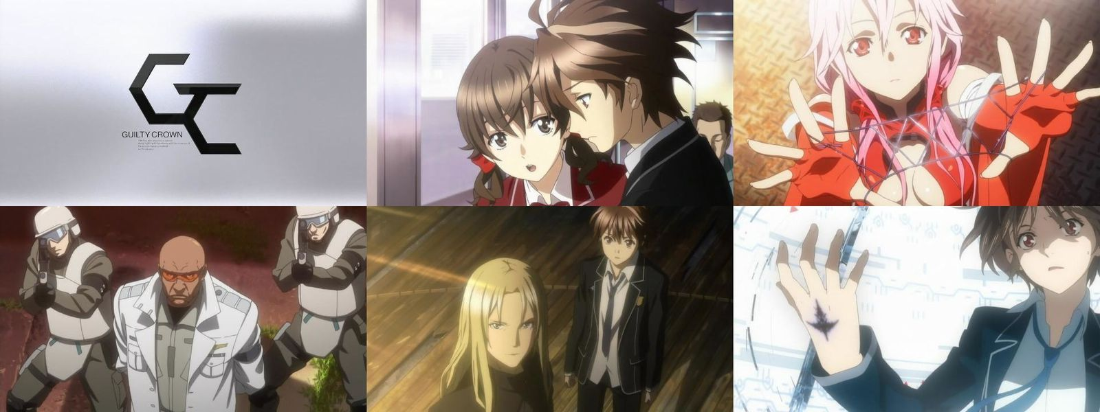 Guilty-Crown-sc.jpg