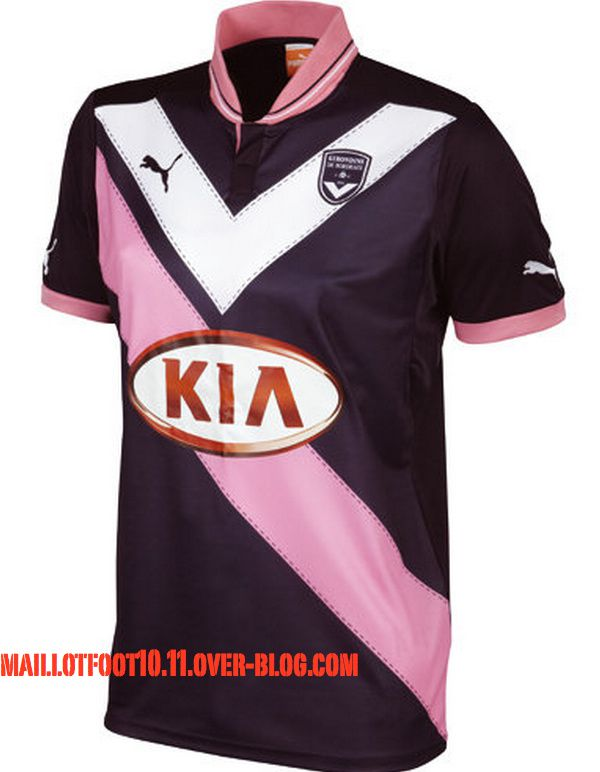 maillot-third-bordeaux-12-13